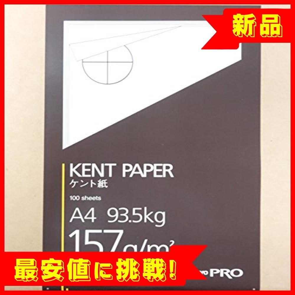 【新品!決算処分☆】 A4 コクヨ ケント紙 A4 100枚 157g セ-KP19_画像2