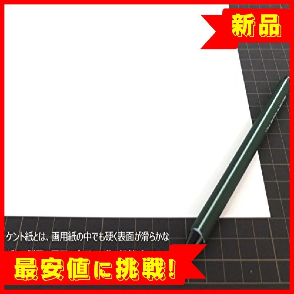 【新品!決算処分☆】 A4 コクヨ ケント紙 A4 100枚 157g セ-KP19_画像3