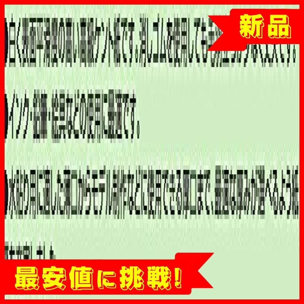 【新品!決算処分☆】 A4 コクヨ ケント紙 A4 100枚 157g セ-KP19_画像6