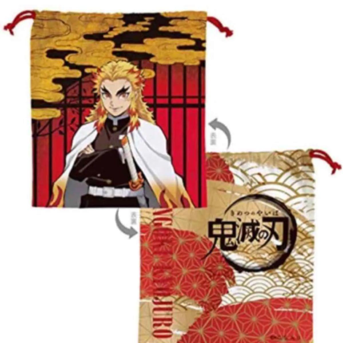 鬼滅の刃 巾着 巾着袋 煉獄杏寿郎 柱 和風 和柄 和物 煉獄さん ポーチ