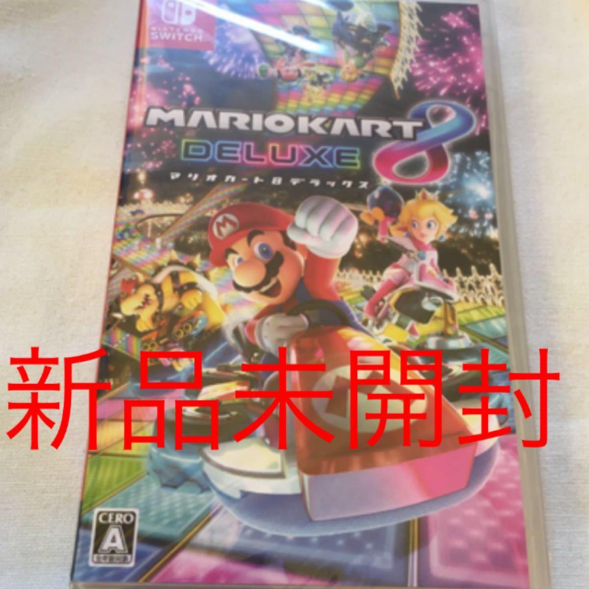 新品未開封  Nintendo Switch マリオカート8デラックス