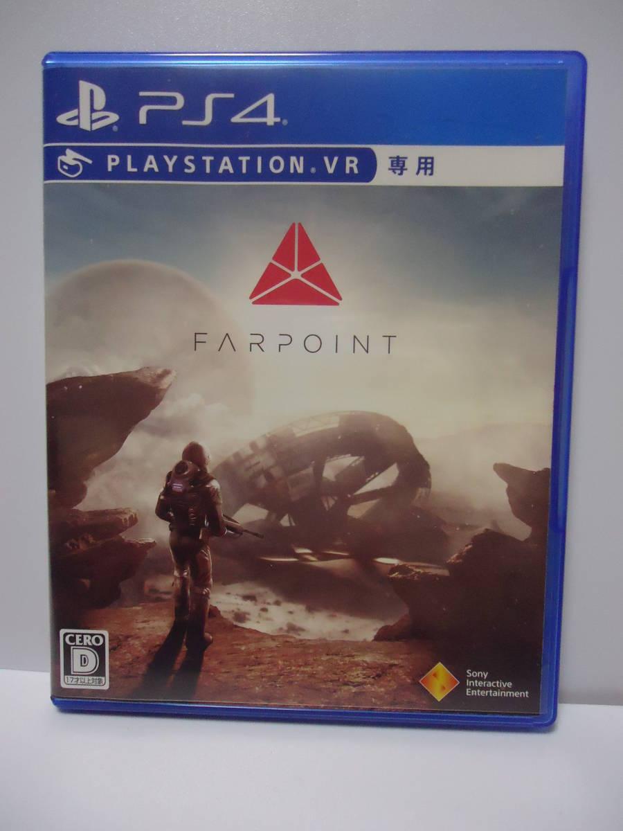 [ PS4 ] Farpoint (VR専用)  PS4  中古