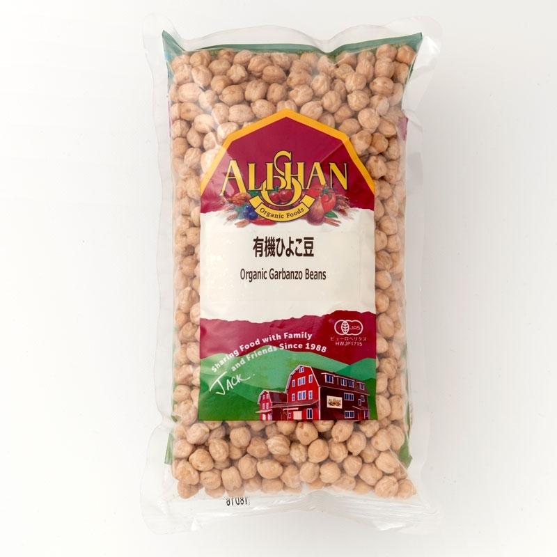 【Alishan】 有機JAS ひよこ豆 500g アリサン オーガニック 無塩 ビーンズ ギフト 無添加 有機食品 ヒ_画像1