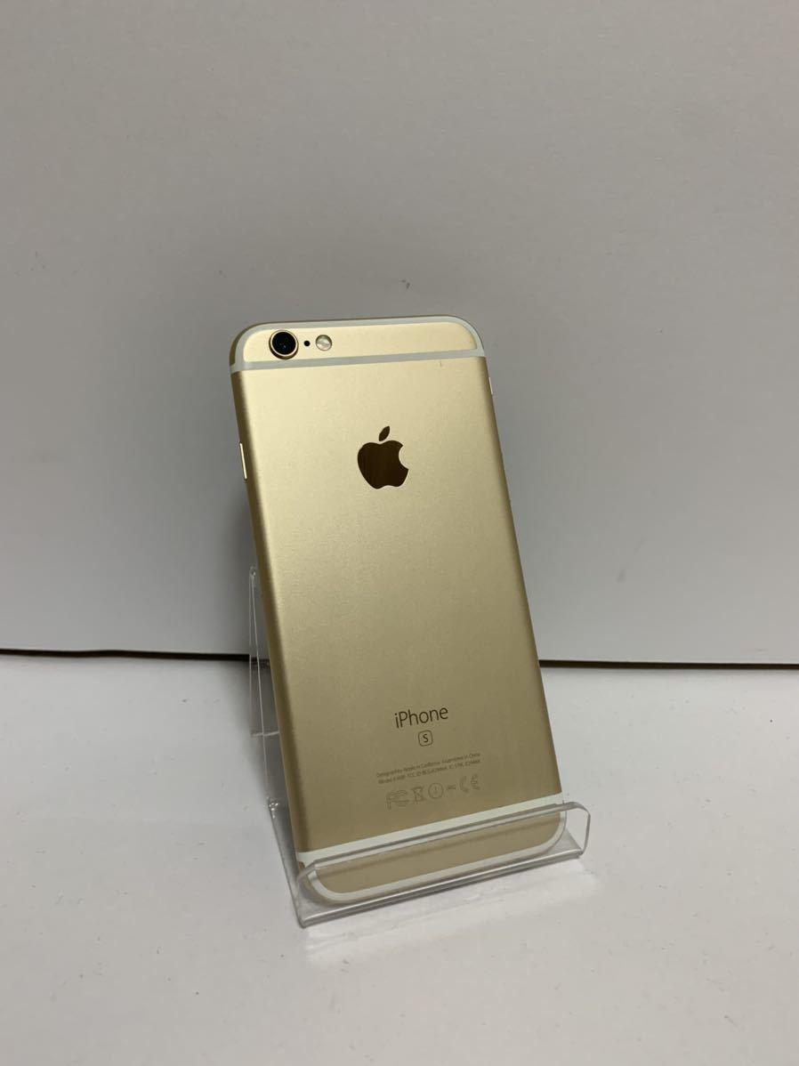 1円~ SIMフリー iPhone6s ゴールド 64GB 判定○ 送料無料 Apple