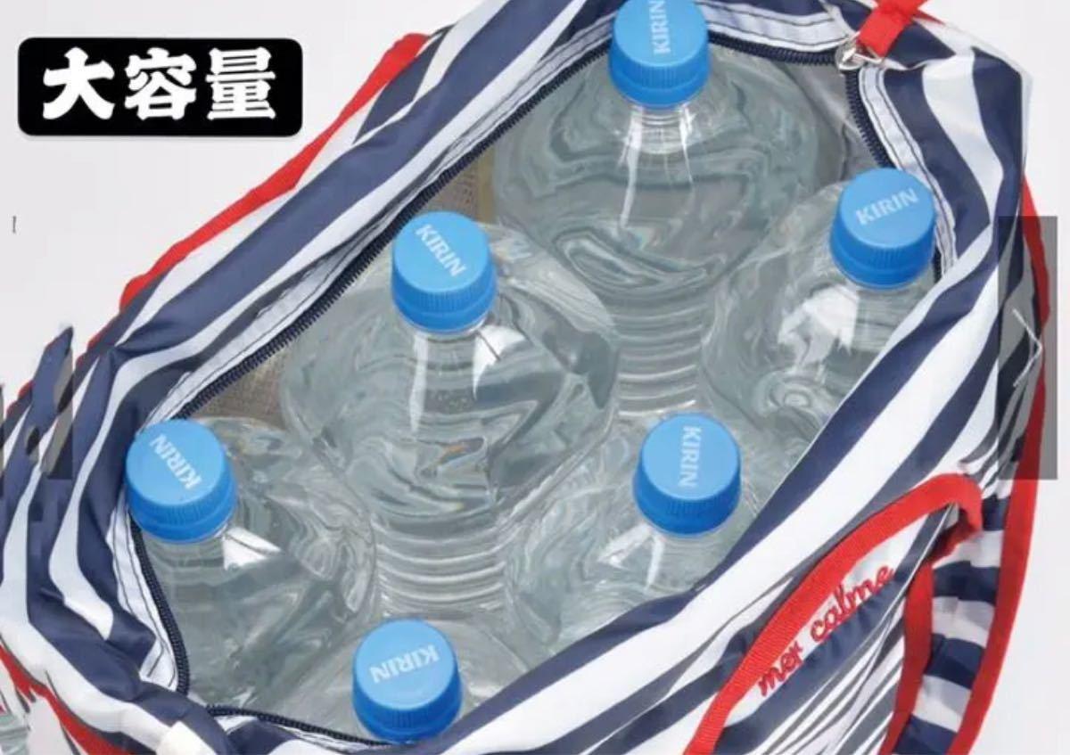 おしゃれ保冷バッグ トートエコバッグ 折りたたみ 大容量ショッピング サブバッグ