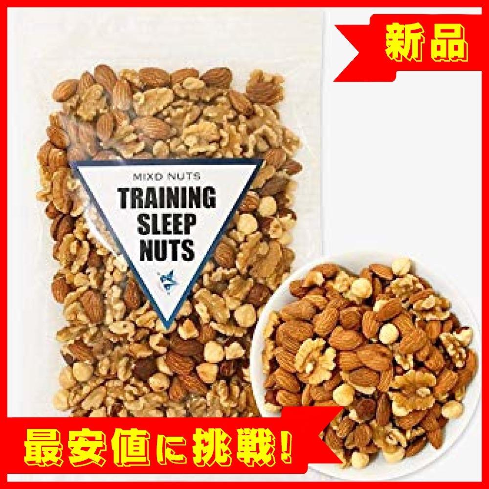 【◆新品最安◇】400g 低糖質 ミックスナッツ 3種 (素焼き アーモンド ヘーゼルナッツ 生くるみ) 400g_画像1