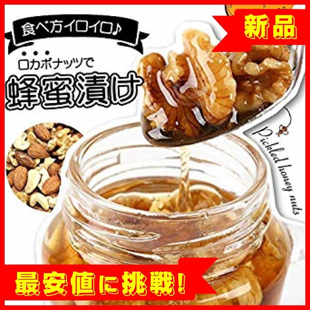【◆新品最安◇】400g 低糖質 ミックスナッツ 3種 (素焼き アーモンド ヘーゼルナッツ 生くるみ) 400g_画像6