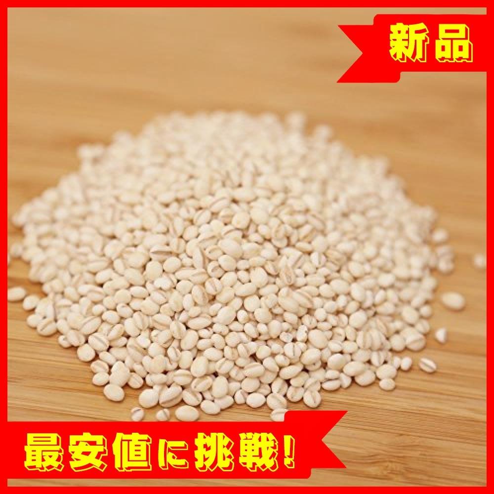 【◆新品最安◇】西田精麦 毎日健康 ぷちまる君 1kg 熊本県産 大麦 × 2袋_画像3