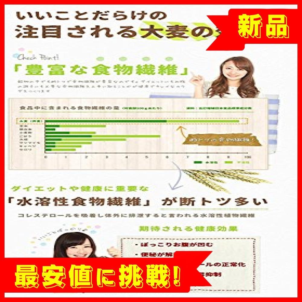 【◆新品最安◇】西田精麦 毎日健康 ぷちまる君 1kg 熊本県産 大麦 × 2袋_画像5