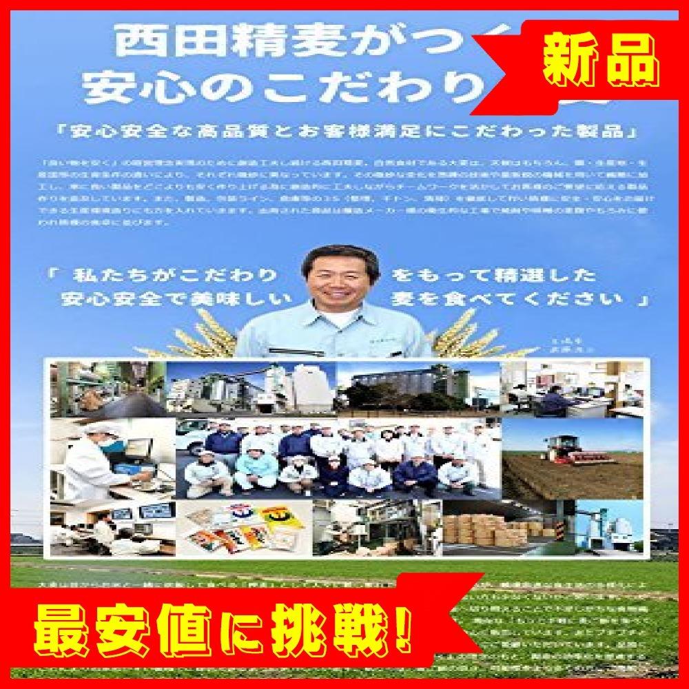 【◆新品最安◇】西田精麦 毎日健康 ぷちまる君 1kg 熊本県産 大麦 × 2袋_画像7