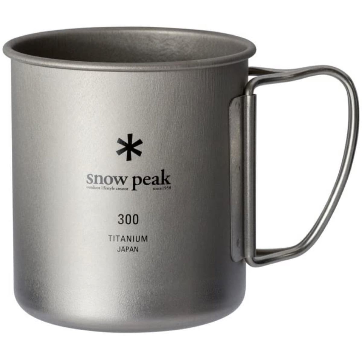 snow peak スノーピーク チタンシングルマグ 300  マグカップ