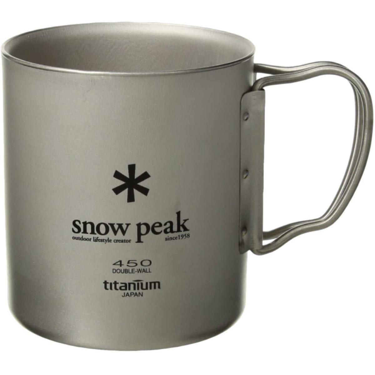 snow peak スノーピーク チタンダブル マグ 300 450 【2個セット】
