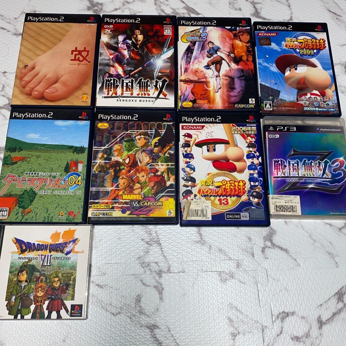 プレステ3 本体と純正コントローラ、ソフト9本付き PS2 PS3 本体