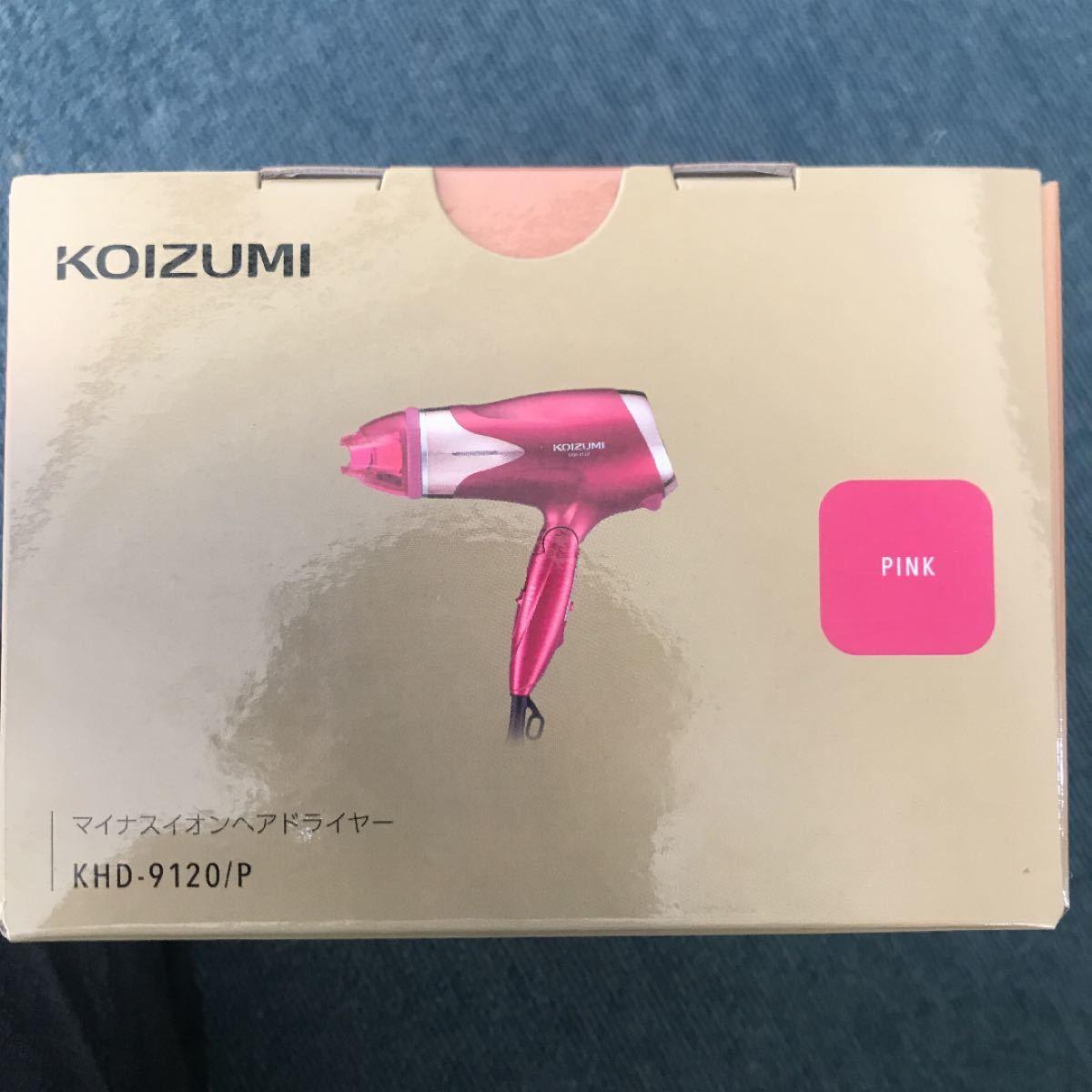 マイナスイオンヘアドライヤー KHD-9120/P