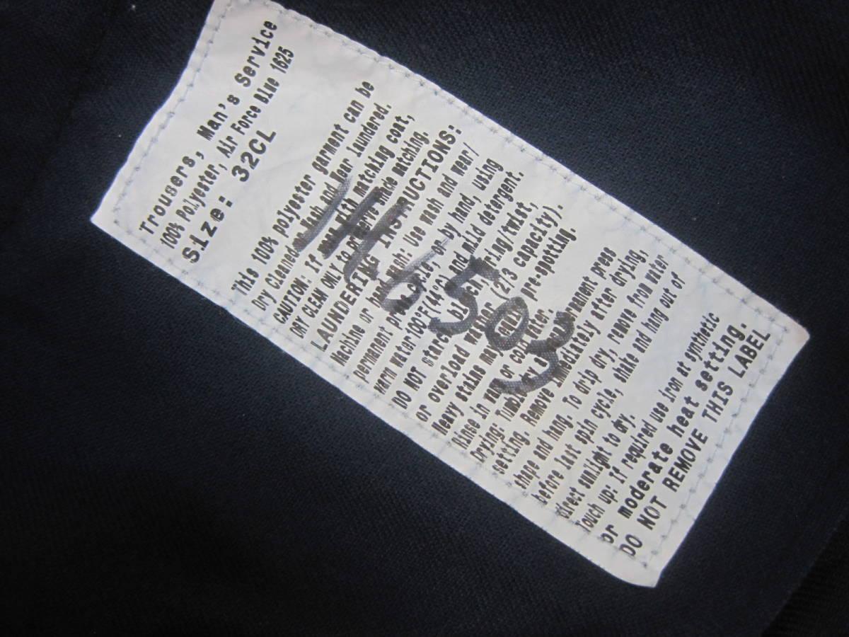R-1 ミリタリー サバゲー アメカジ 米軍放出品 ドレス ナポレオンジャケット パンツ スラックス ズボン コスプレ 制服 ウエスト約81㎝_画像5