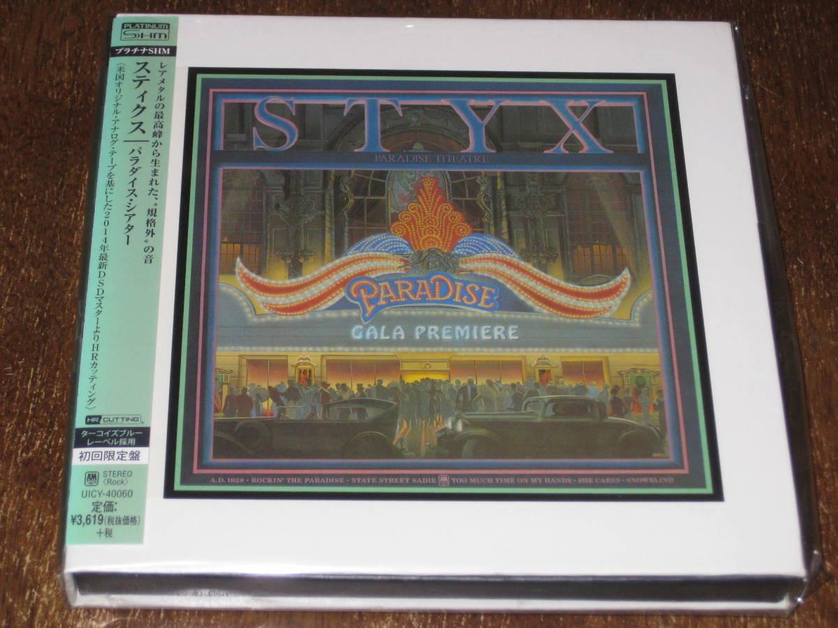 STYX スティクス / パラダイス・シアター 2014年リマスター 紙ジャケ プラチナ SHM-CD 国内帯有
