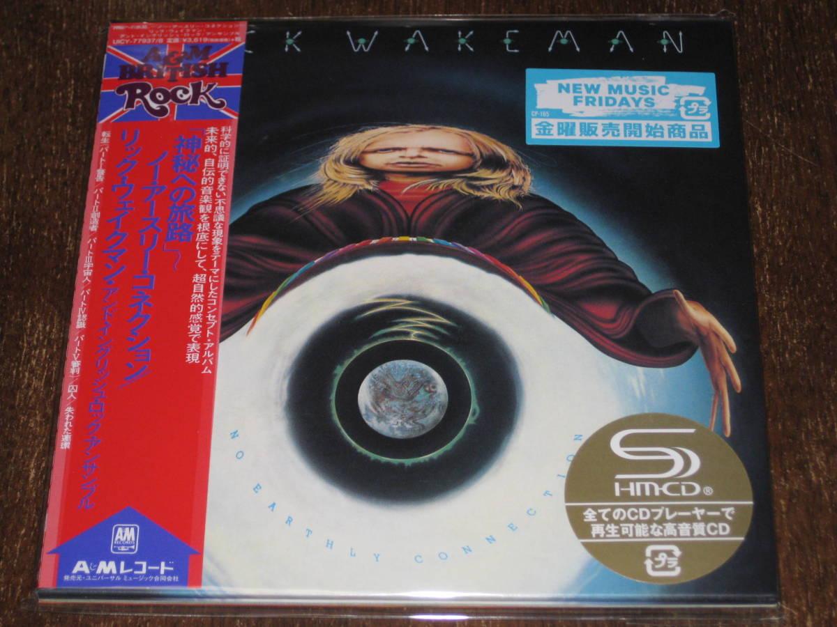 RICK WAKEMAN リック・ウェイクマン / 神秘への旅路(DXエディション)2016年リマスター 紙ジャケ SHM-CD 2枚組 国内帯有