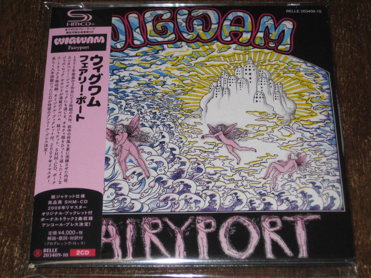 WIGWAM ウィグワム / フェアリーポート 09年リマスター 紙ジャケ 20年発売 SHM-CD 2枚組 国内帯有