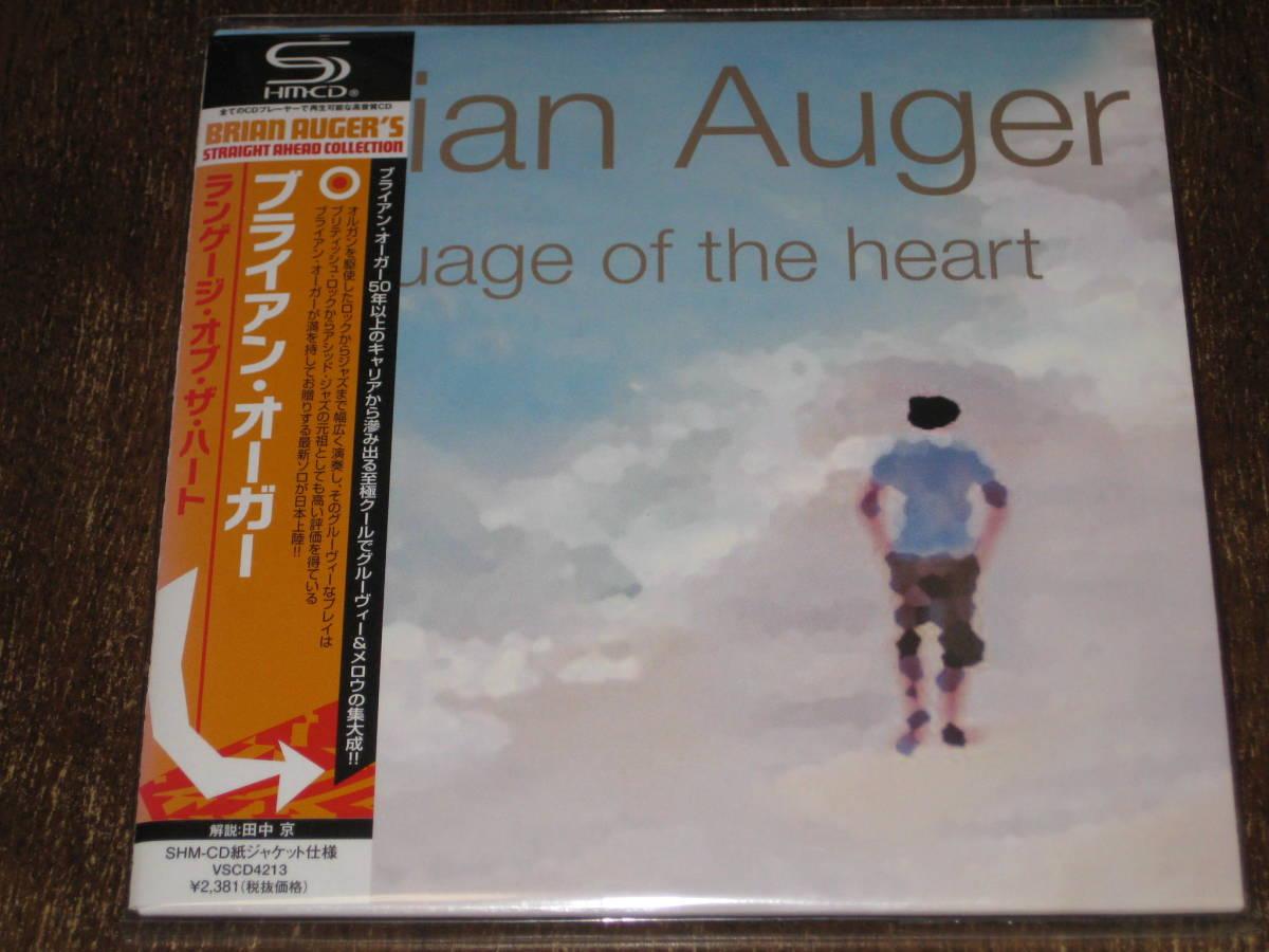BRIAN AUGER ブライアン・オーガー / ランゲージ・オブ・ザ・ハート 2013年発売 紙ジャケ SHM-CD 国内帯有