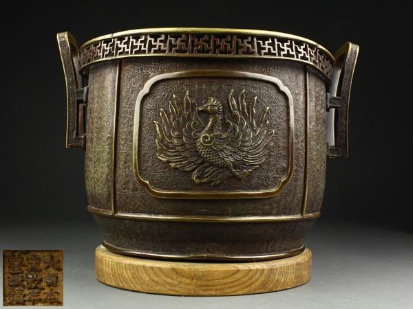 【宇】CB128 大日本文政年整珉鋳 銅製火鉢 鳳凰麒麟文 5.4kg