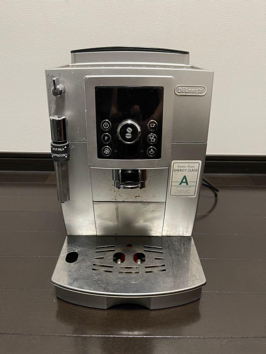 デロンギ 全自動エスプレッソマシン DeLonghi ECAM23420SBN の海外版 コーヒーメーカー