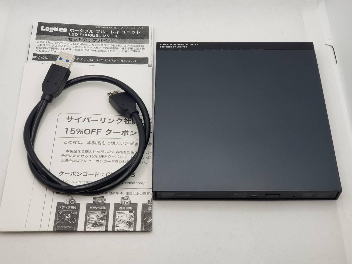 【美品】ロジテック Logitec 【Ultra HD Blu-ray対応】 LBD-PUD6U3LBK ブラック ポータブルブルーレイドライブ USB3..0 ソフト付 -357