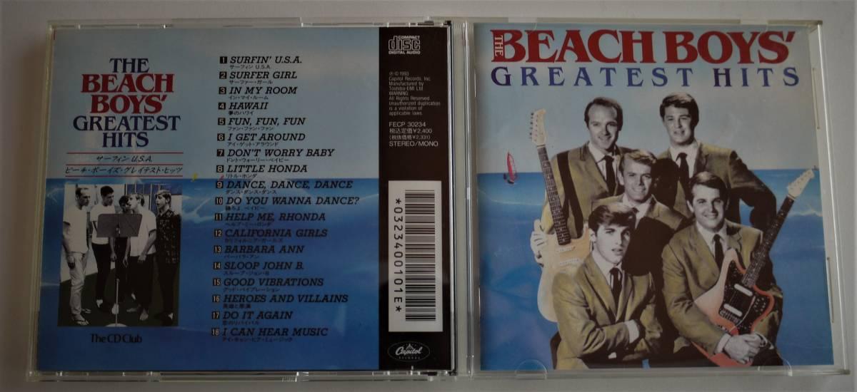 (送料無料 中古CD)ザ・ビーチ・ボーイズ・グレイテスト・ヒッツ(全18曲) サーフィンUSA The CD Club