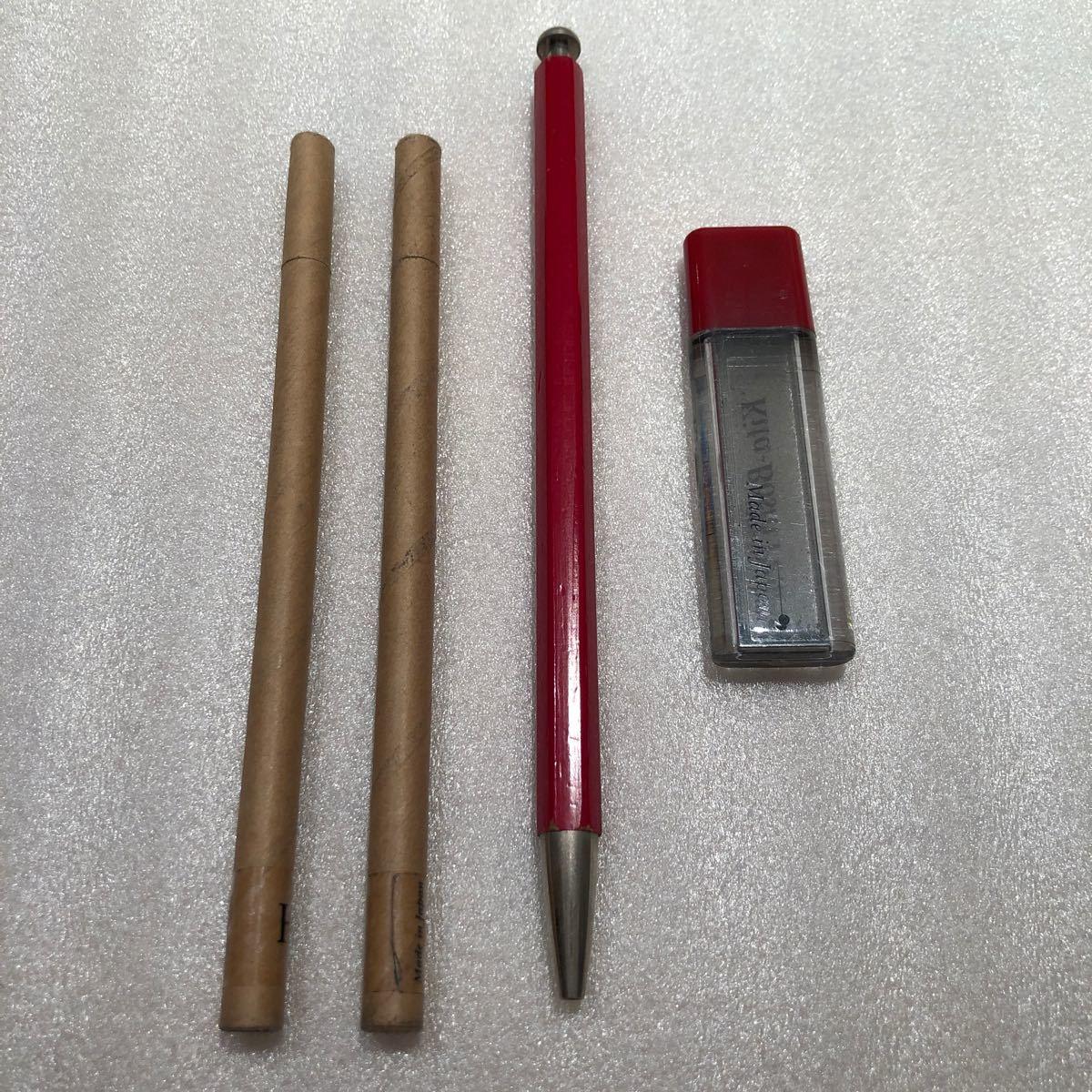 大人の鉛筆 シャープペンシル 替え芯 赤