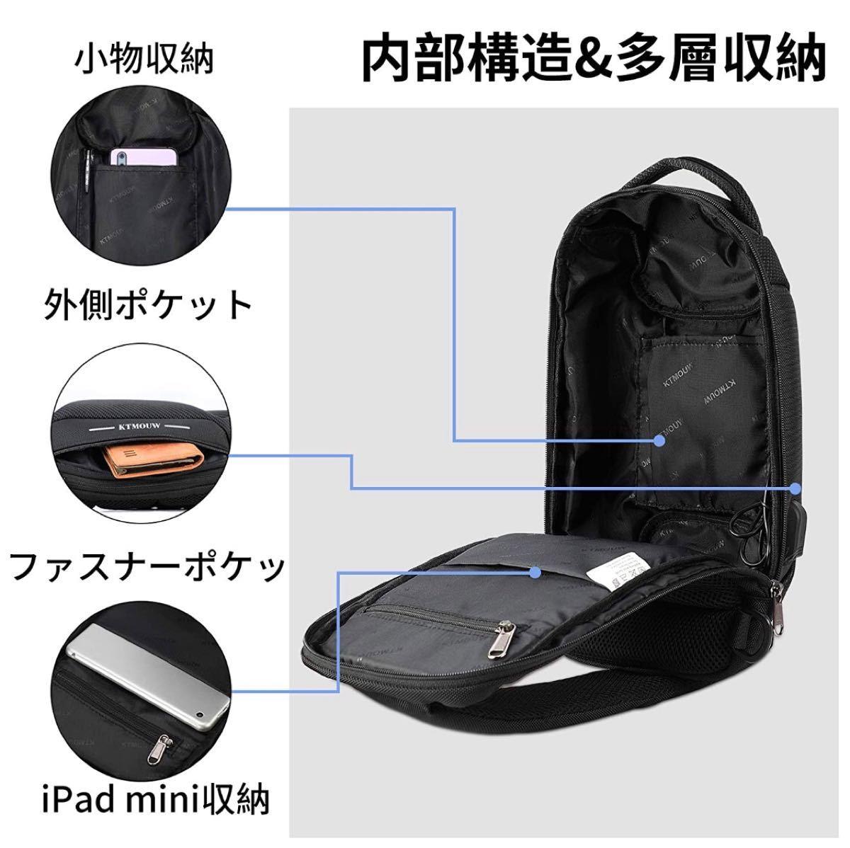 ボディバッグ メンズ ショルダーバッグ メンズ 大容量 斜めがけ バッグ