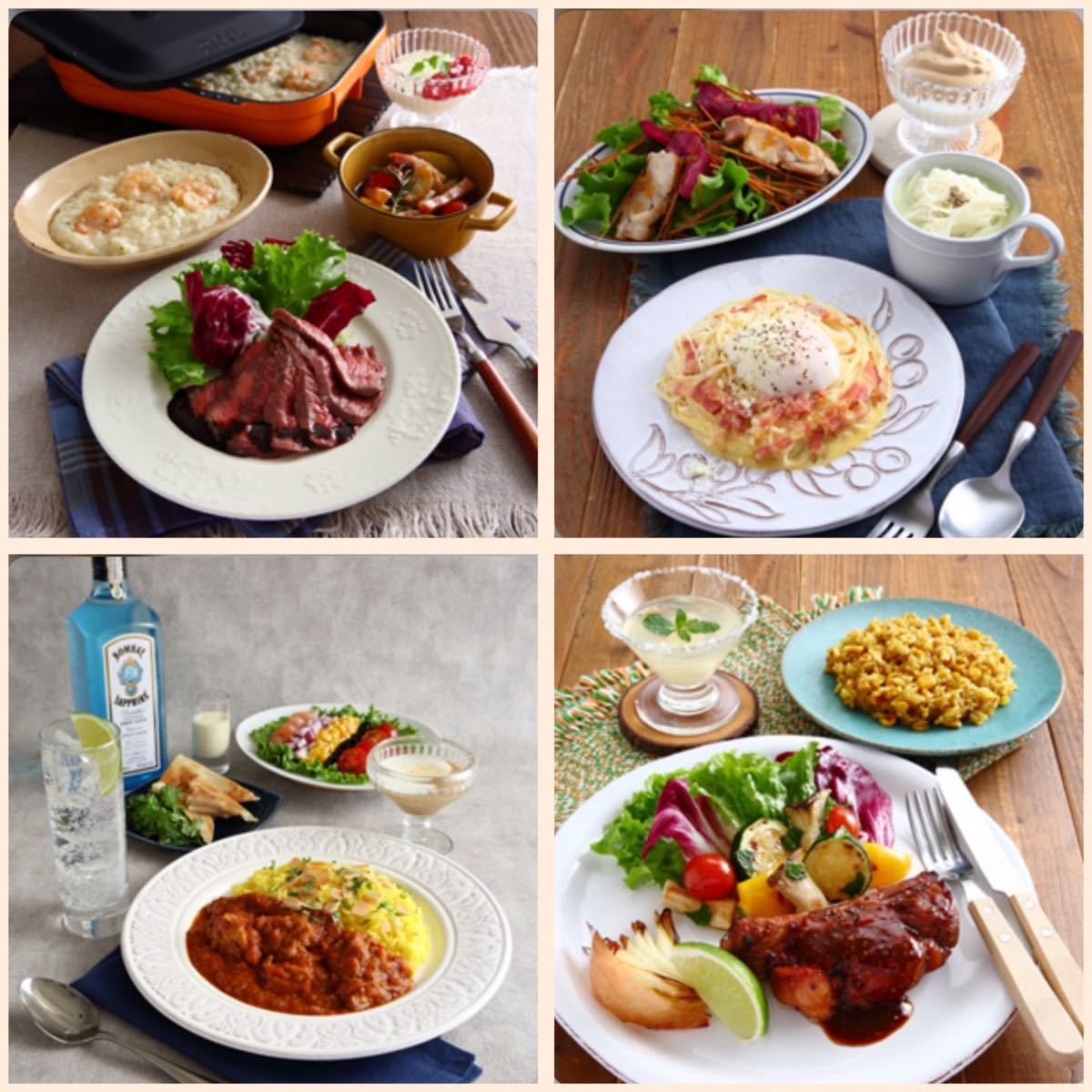 【料理4種レシピ】abcクッキング 1day LESSON レシピ