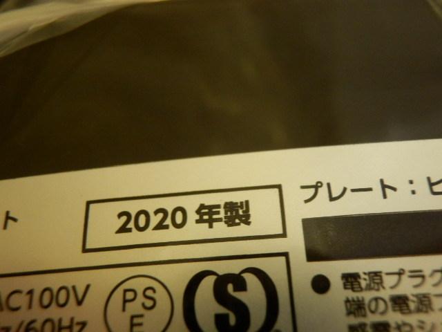 ドウシシャ ホットプレート 3枚(平面 波型 たこ焼き) 収納ベルト付き 角型 ピエリア 2020年製 未使用_画像4