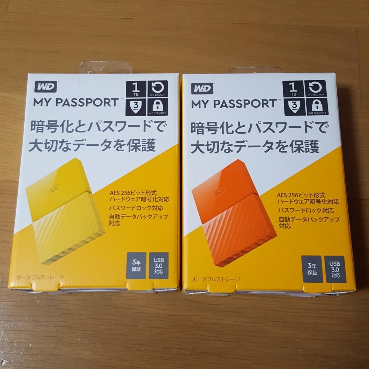 保証あり 新品未開封 1TB 2台 Passport ポータブルHDD ポータブルハードディスク USB3.0 ウエスタンデジタル