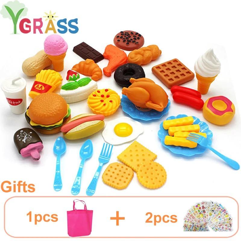 おままごと 子ども 男の子 女の子 おもちゃ キッチン ハンバーガー プレゼント ab1392_画像1