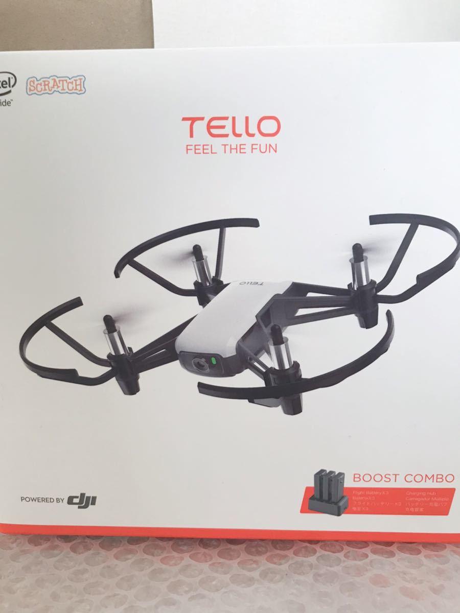 最安 DJI Telloコンボセット カメラ付きドローン TelloBoost COMBO予備バッテリー充電ハブ損害賠償保険付き
