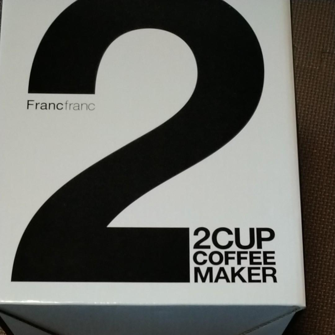 Francfrancコーヒーメーカー