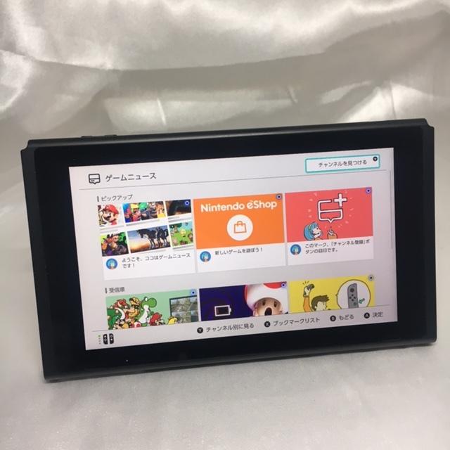★1円~ 美品 2020年製 Nintendo Switch 本体 任天堂 スイッチ ニンテンドー バッテリー拡張版 動作確認済 送料無料