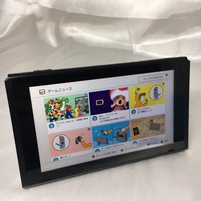 ★1円~ 動作良好 2017年製 任天堂 スイッチ 本体 Nintendo Switch ニンテンドー 未対策機 送料無料