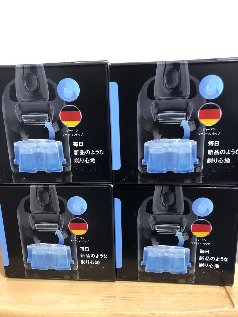 ブラウン アルコール洗浄液 24個メンズシェーバー用 正規品 ブラウン洗浄液カートリッジ