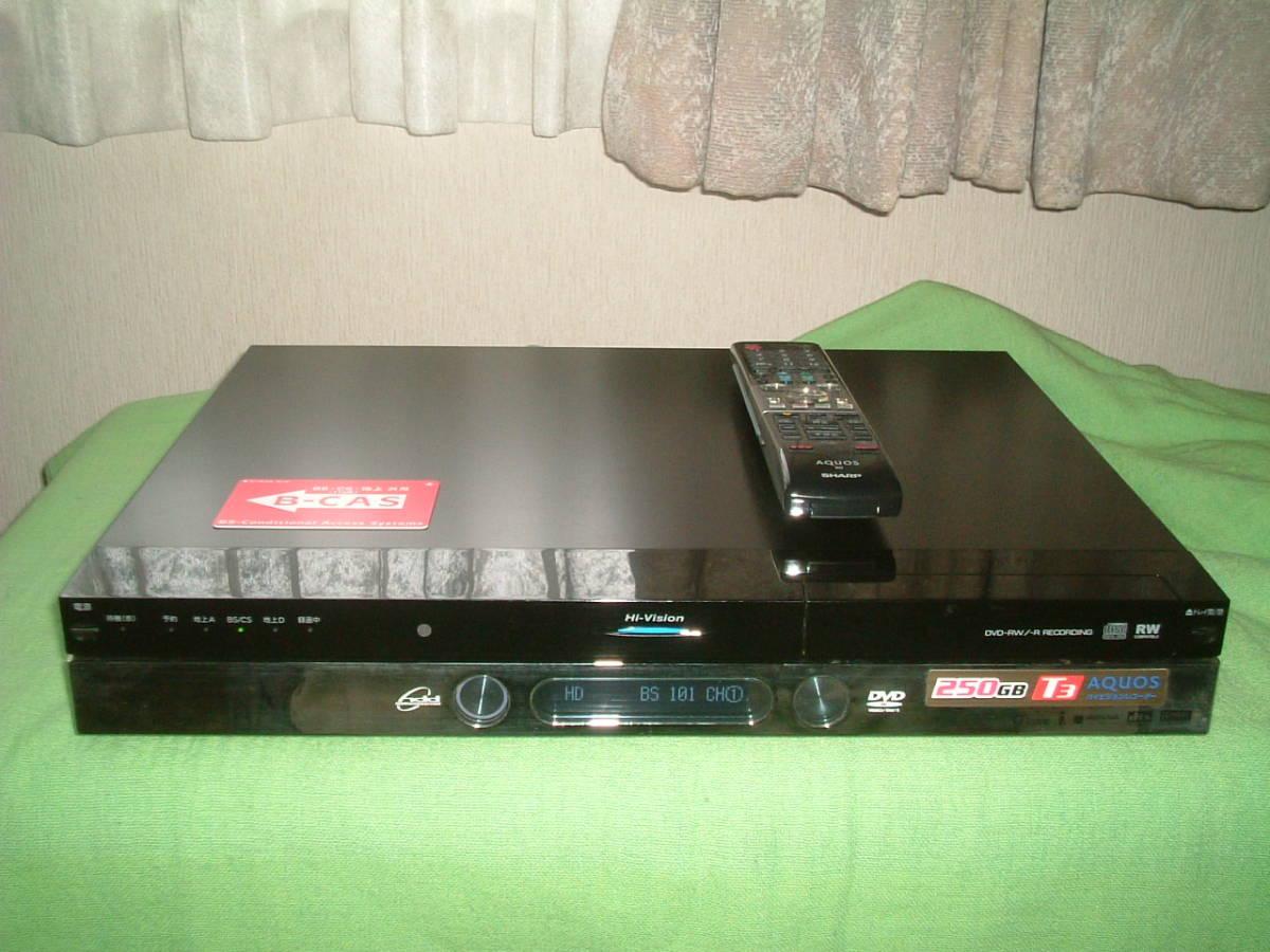 <難有り>1ヶ月保証 シャープ DV-AR12  HDD/DVD/レコーダー  純正リモコン  B-CASカード付_画像1