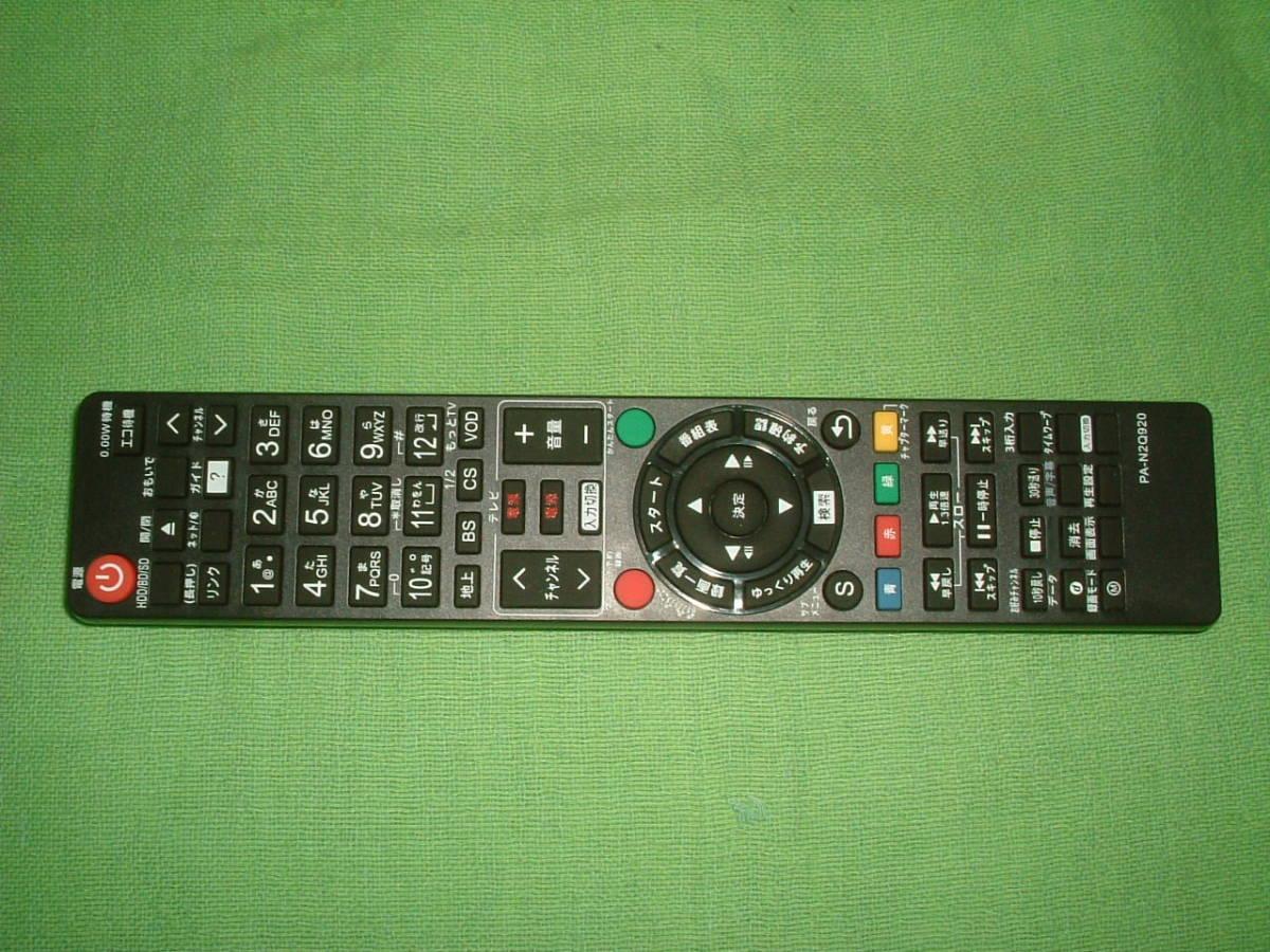 1ヶ月保証 パナソニック DMR-BR100  HDD/DVD/ブルーレイ/レコーダー  新品リモコン  B-CASカード付き_画像2