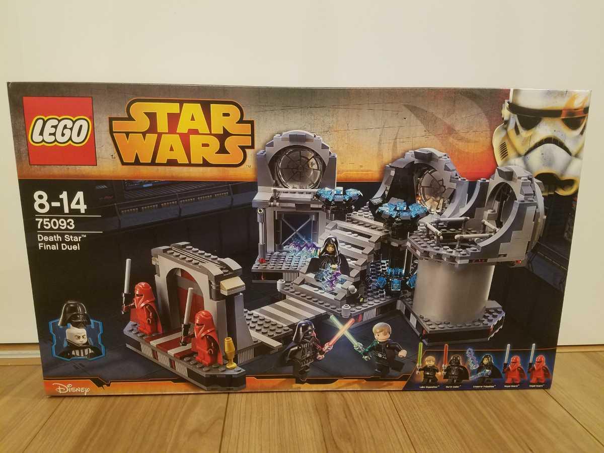 【新品未開封】レゴ LEGO 75093 スターウォーズ 最後の戦い 廃盤 激レア _画像1