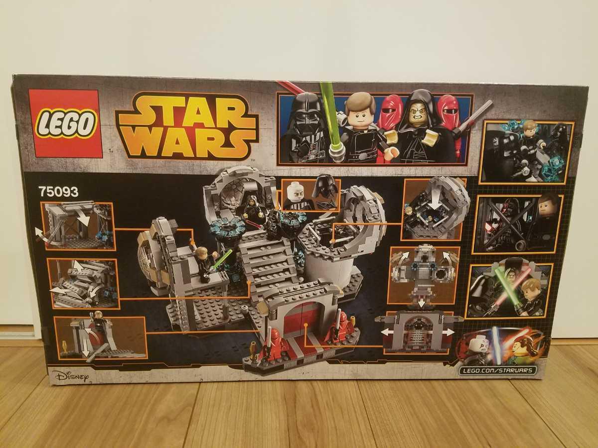 【新品未開封】レゴ LEGO 75093 スターウォーズ 最後の戦い 廃盤 激レア _画像2