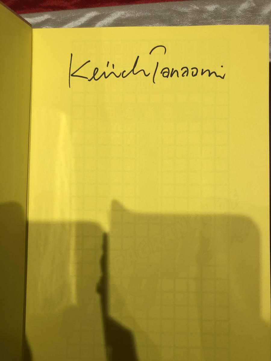 田名網敬一 直筆サイン入り 写真集 KYNE backside works KAWS daniel arsham 村上隆 空山基_画像2