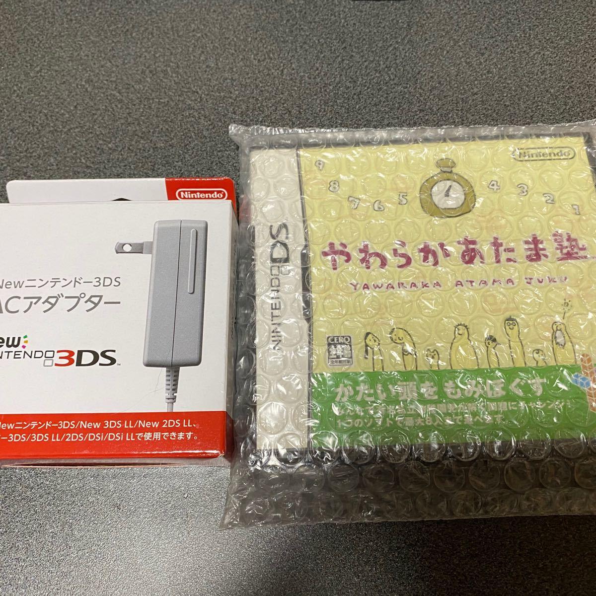 Nintendo 3DS LL パールホワイト 充電器セット