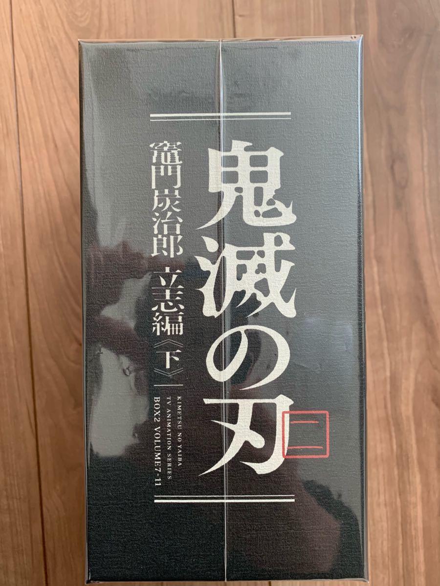 鬼滅の刃 7巻〜11巻連動購入特典収納BOX下