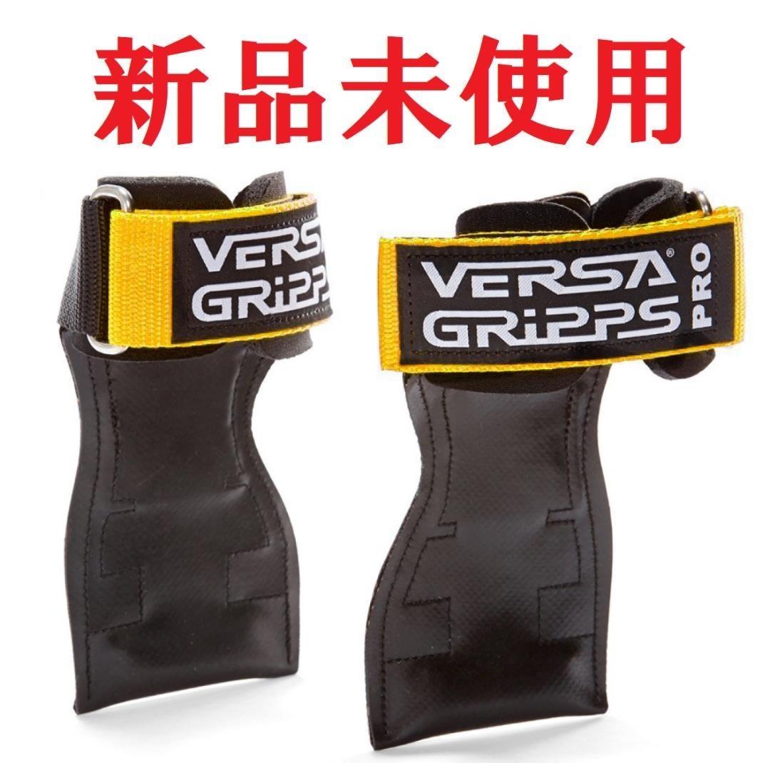【ゴールド】VERSA バーサ パワーグリップ リミテッドプロ 新品未使用