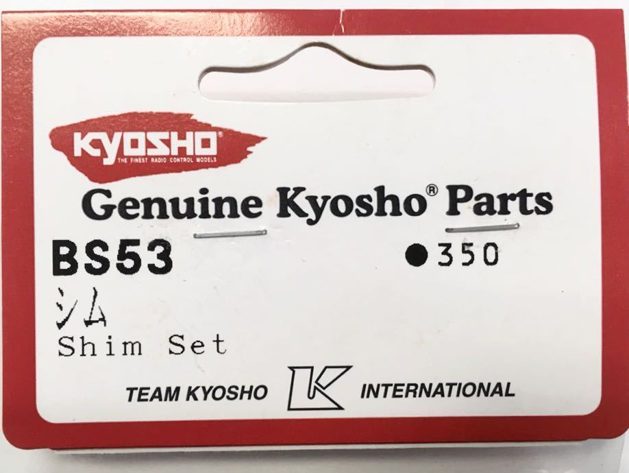 KYOSHO BS53シム