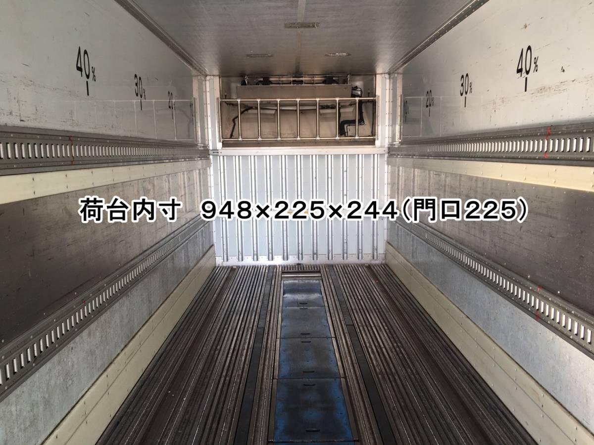 「★冷蔵冷凍車/スーパーグレート・4軸低床/H22年(車検有)★」の画像3