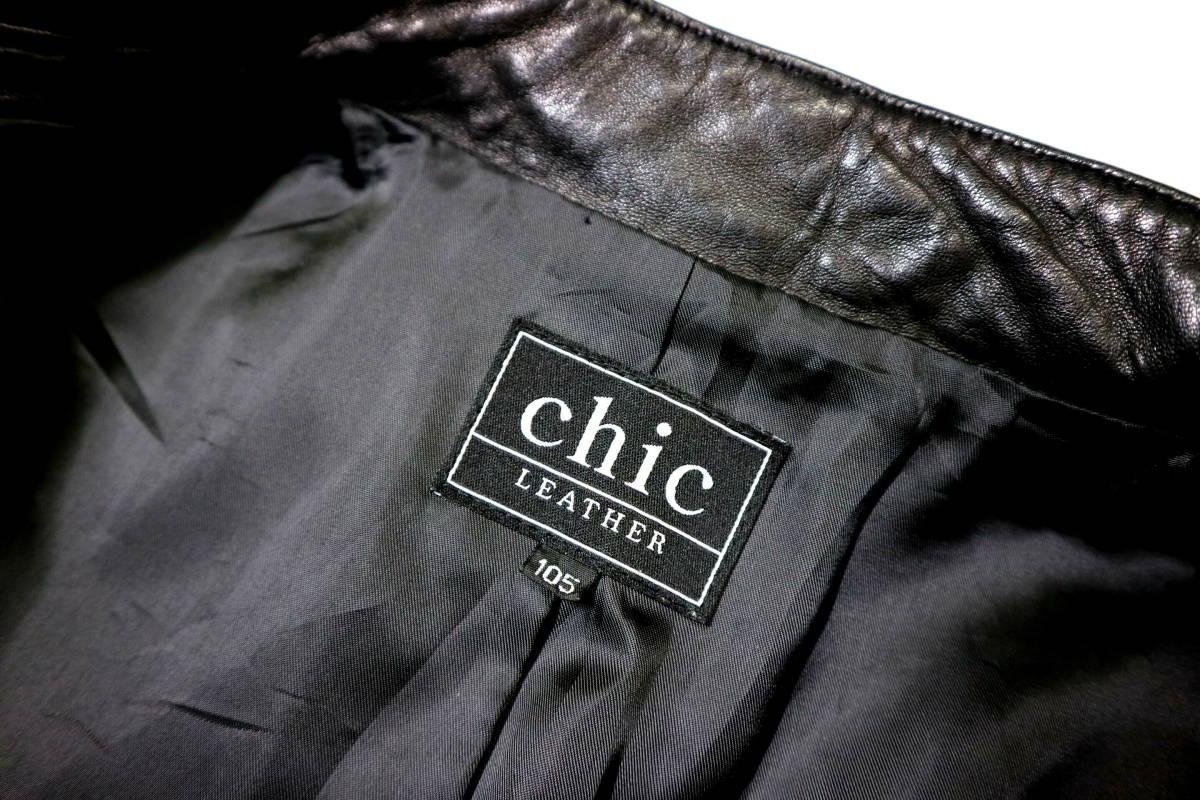 かなり良好/春秋レザー!◆韓国製 Chic Leather 羊革 レザージャケット◆Lサイズ相当(身長175-177センチ位)_画像9