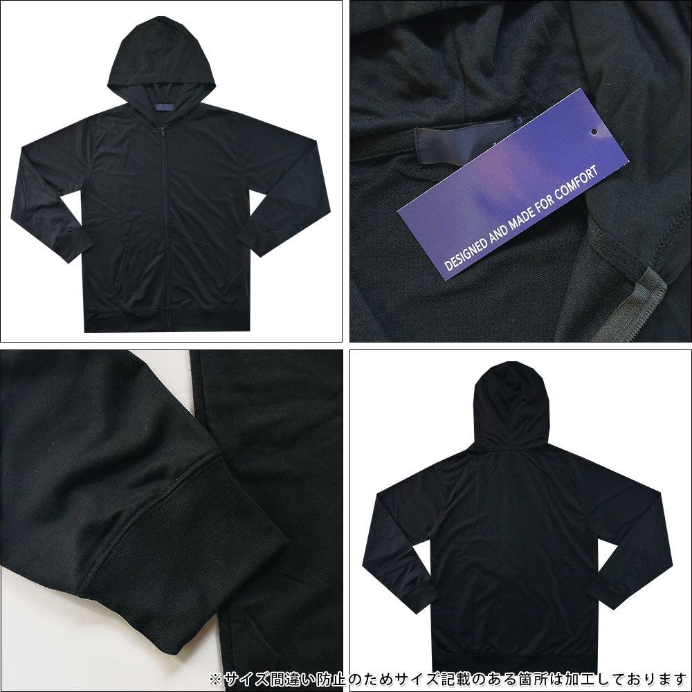 ★条件付き送料無料★ パーカー メンズ スウェット ジャケット ジップパーカー 無地 裏毛 薄手 ZIP 12119507 LLサイズ BK(ブラック)_画像3